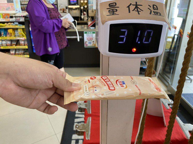 記者到超商賣場實測可量手溫的酒精噴霧機,剛從冷凍庫拿出的冰棒溫度顯示是31度,店員看到不解為什麼溫度這麼高。記者陳雅玲/攝影