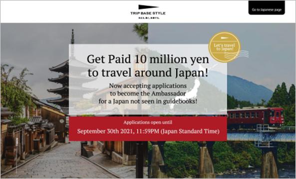 日本積水住宅株式會社攜手萬豪萬楓酒店,線上招募旅遊大使,來趟日本公路秘境深度旅遊,與全世界分享你的冒險經歷。   圖/積水住宅株式會社提供