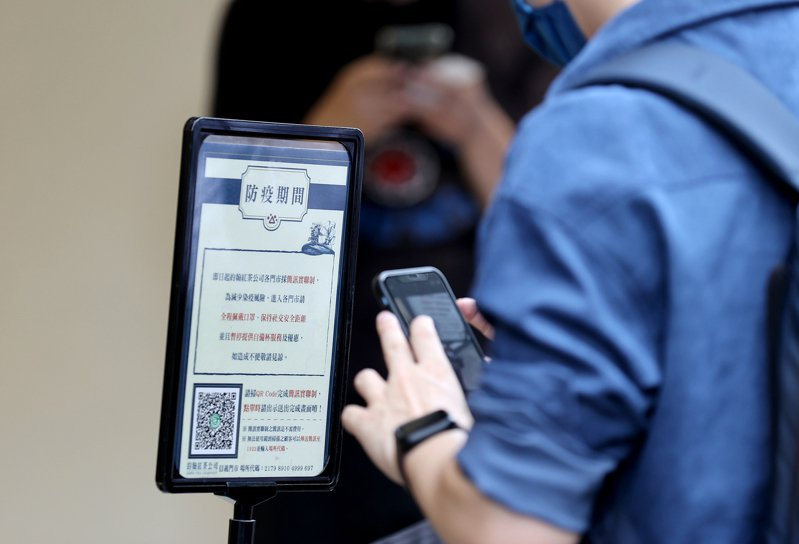 政府陸續推出eMask口罩預購系統、三倍券等,近期又推出了簡訊實聯制(圖)及公費疫苗預約平台,都委由關貿來建置及維運。圖/聯合報系資料照片
