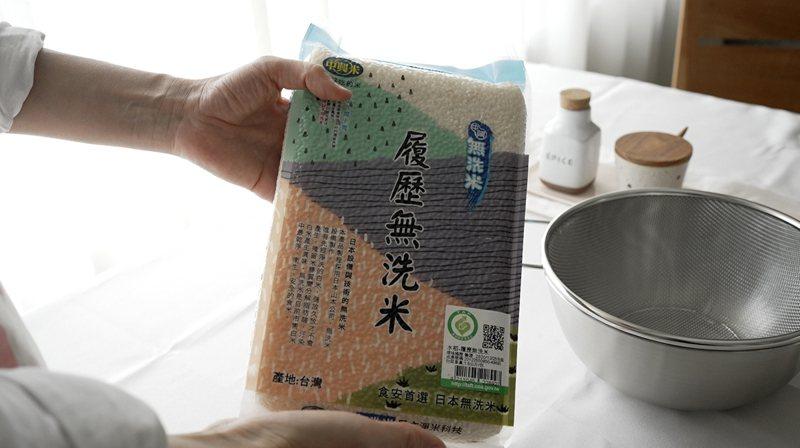 中興無洗米銷量暴增三倍,備受消費者肯定。 圖/中興米 提供