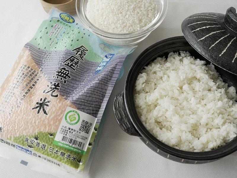 日本淨洗技術真正洗過烘乾的無洗米,真正超乾淨、超好吃、更安心。 圖/中興米 提供