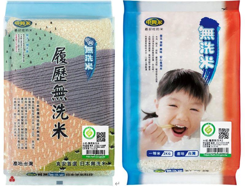全台唯一淨洗技術,將白米洗淨無米糠殘留,米變得更好吃。 圖/中興米 提供