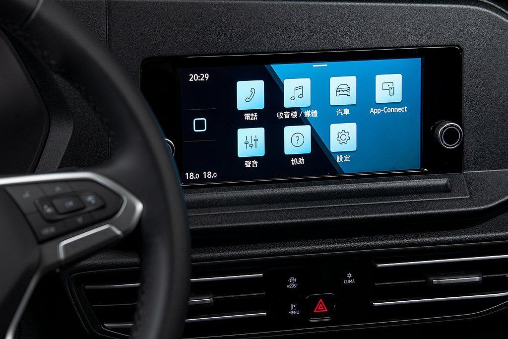 Composition 8.25吋觸控螢幕原廠影音系統,結合APP-Connec...