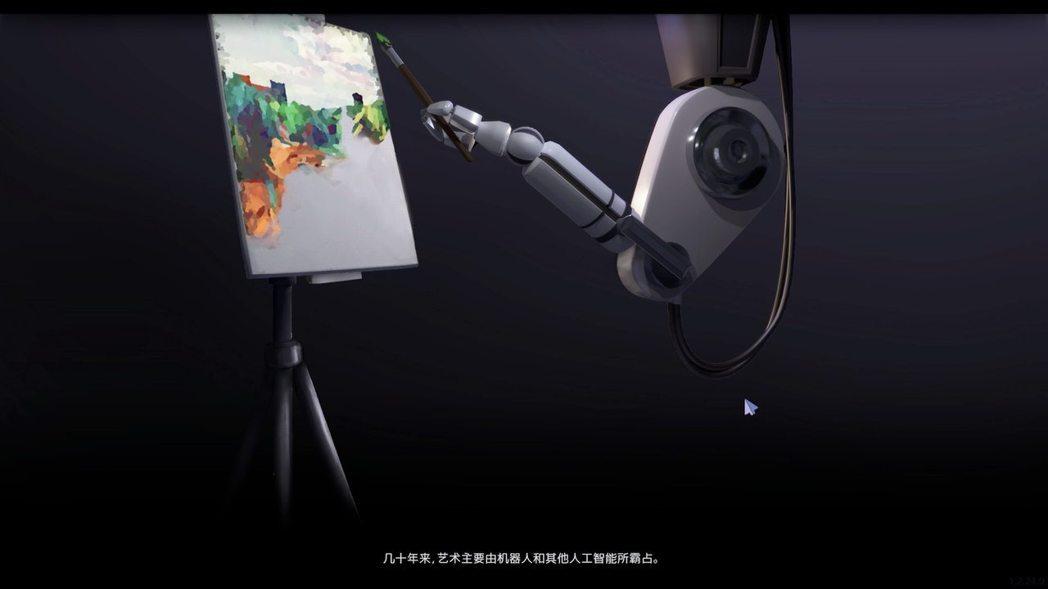 未來機器人都懂藝術了