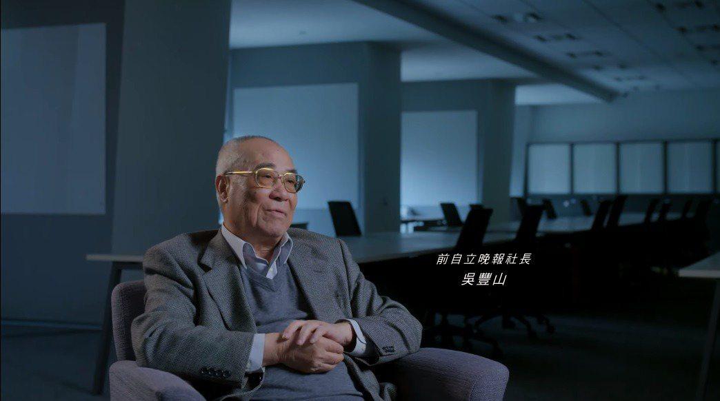 受訪者包括台灣主要新聞媒體的總編輯,以及不同世代的意見領袖。圖/擷自YouTub...