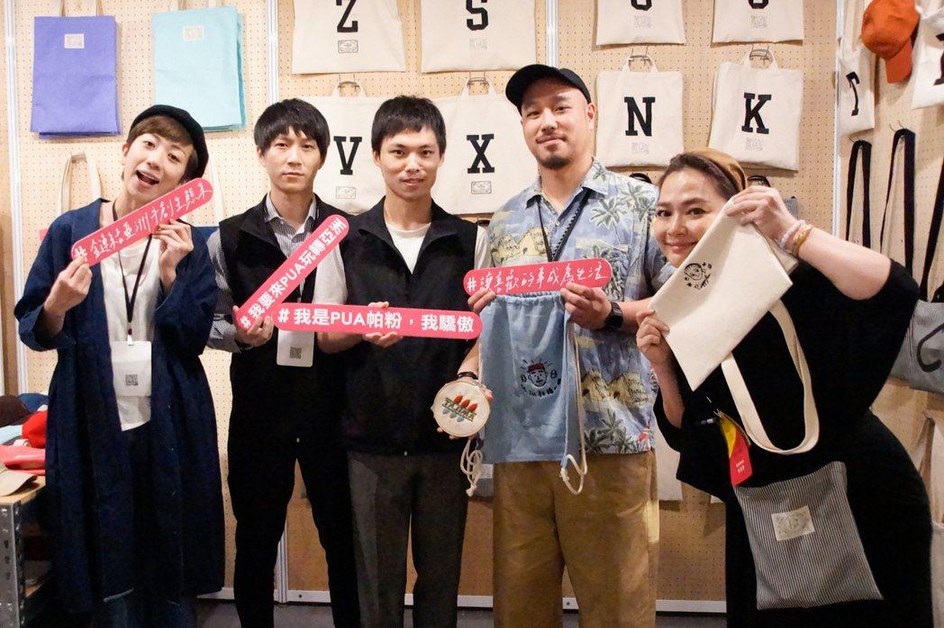 「亞洲手創展Pop Up Asia」已邁入第六屆,至今超過30個國家、1000個...