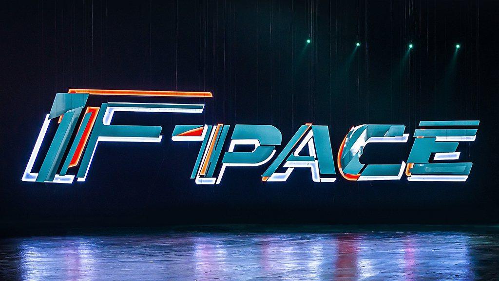 小改款Jaguar F-Pace線上發表會將於7月19日(一)下午2點於Jagu...