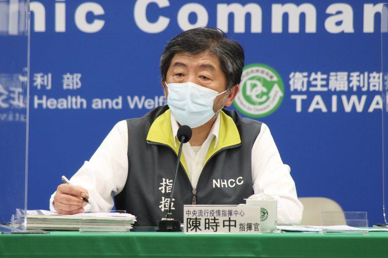 中央流行疫情指揮中心指揮官陳時中昨(16)日完成第2劑AZ疫苗接種。 圖/中央流行疫情指揮中心提供