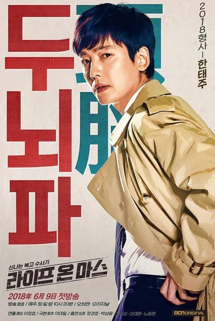 鄭敬淏演出《火星生活》收獲好評。圖/擷自IG