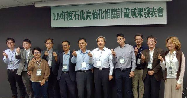 聯盟廠商(藝昌)參與高強複材手工具產品研發聯盟,並於109年度石化高值化相關計畫...