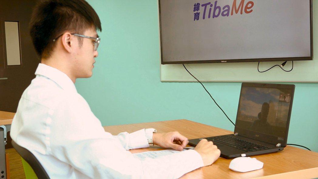 緯育TibaMe於疫情三級警戒期間提供學員線上面試媒合機會。 緯育/提供