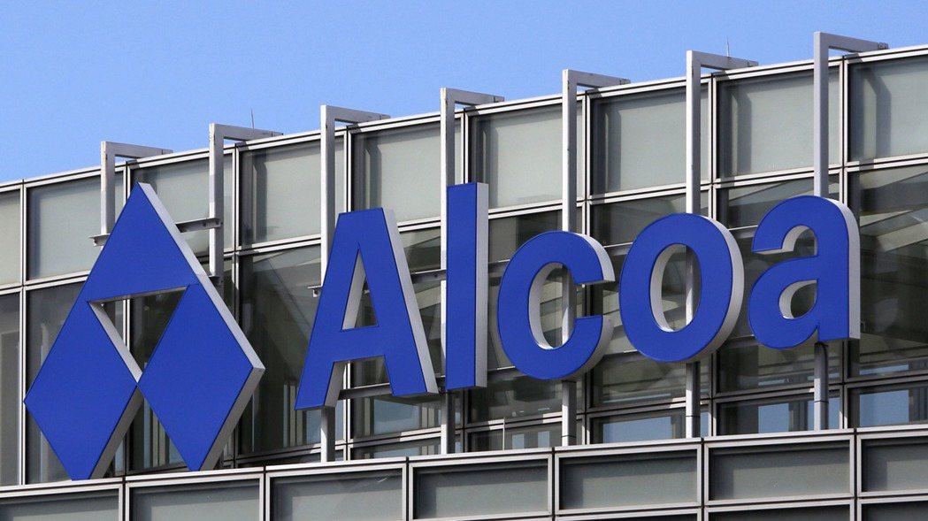 美國鋁業(Alcoa)上修今年的出貨量至介於290至300萬噸。美聯社
