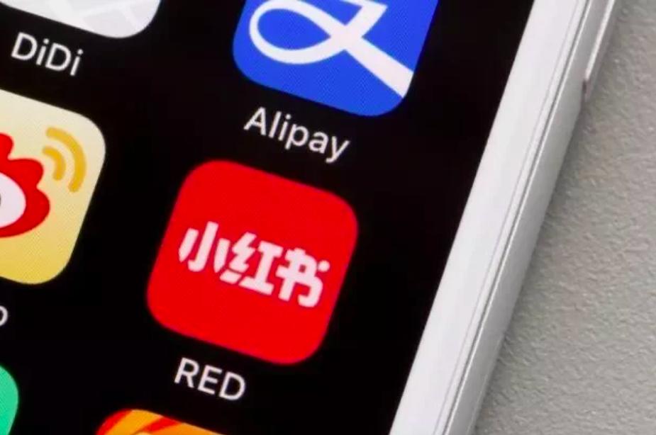 大陸網路購物和社交平台「小紅書」傳出暫停赴美上市計畫。照片/香港電台網