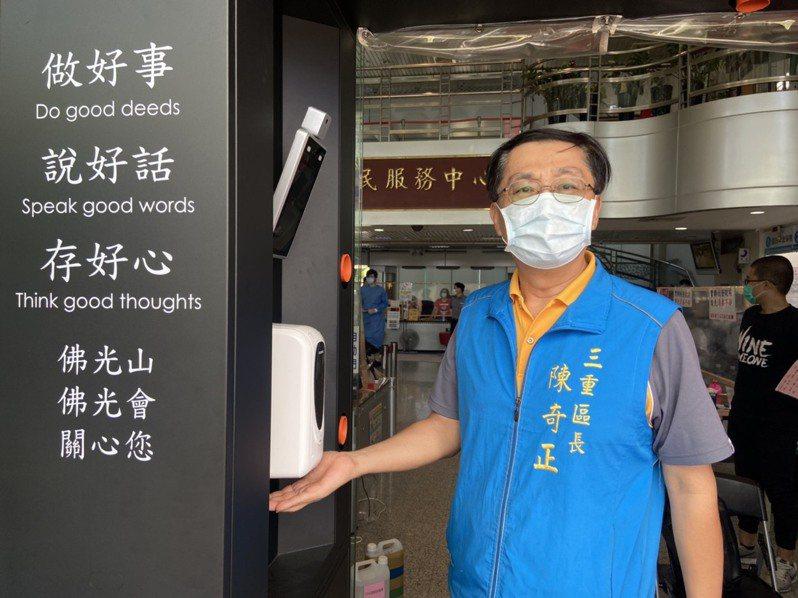 國際佛光會中華總會昨捐贈5台智慧防疫門給新北,不僅能量體溫也能消毒,去年總統府國慶大典也曾裝設,每台要價45萬元。圖/新北社會局提供