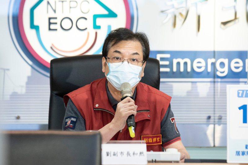 新北副市長劉和然今接受「飛碟午餐」節目專訪指出,預計明、後天就會宣布新北微解封的做法,另外他個人也同贊成「國內疫苗護照」。圖/新北新聞局提供