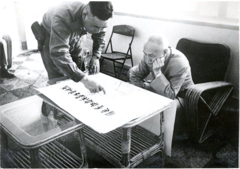 根據美國國務院檔案,1970年11月日本外務省高官曾向美國國務院官員推銷金馬撤軍論,遭美方指正會引發危機。圖為民國47年前總統蔣中正(右)到小金門巡視。圖/金門國家公園提供