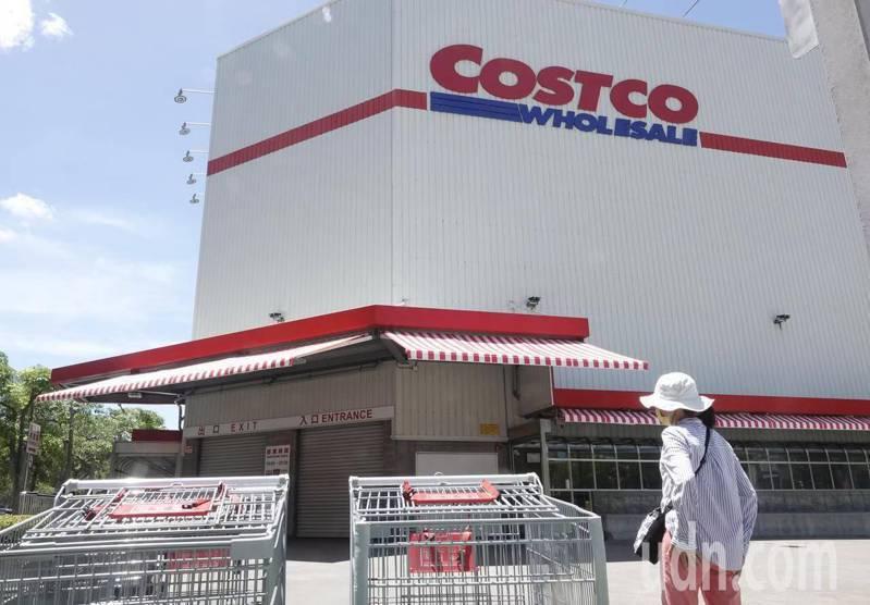 好市多Costco賣場示意圖。圖/聯合報系資料照片