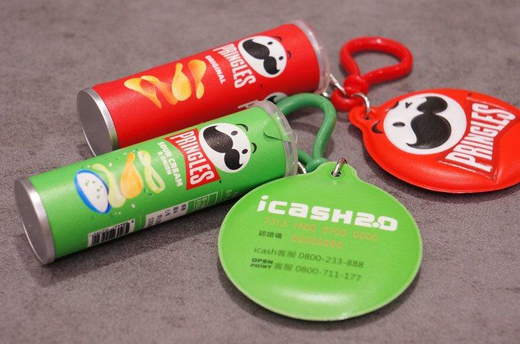 「品客洋芋片icash2.0」的感應晶片位於圓形發泡卡內,貼心附上扣環設計,方便...