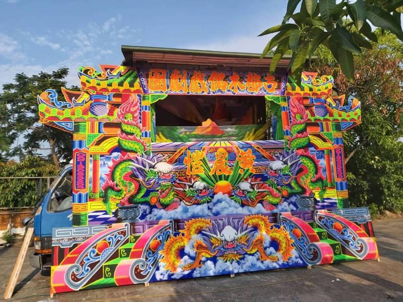 台南市布袋戲業者連署陳情,希望能有條件開放小規模儀式性質的布袋戲演出。圖/陳怡珍提供