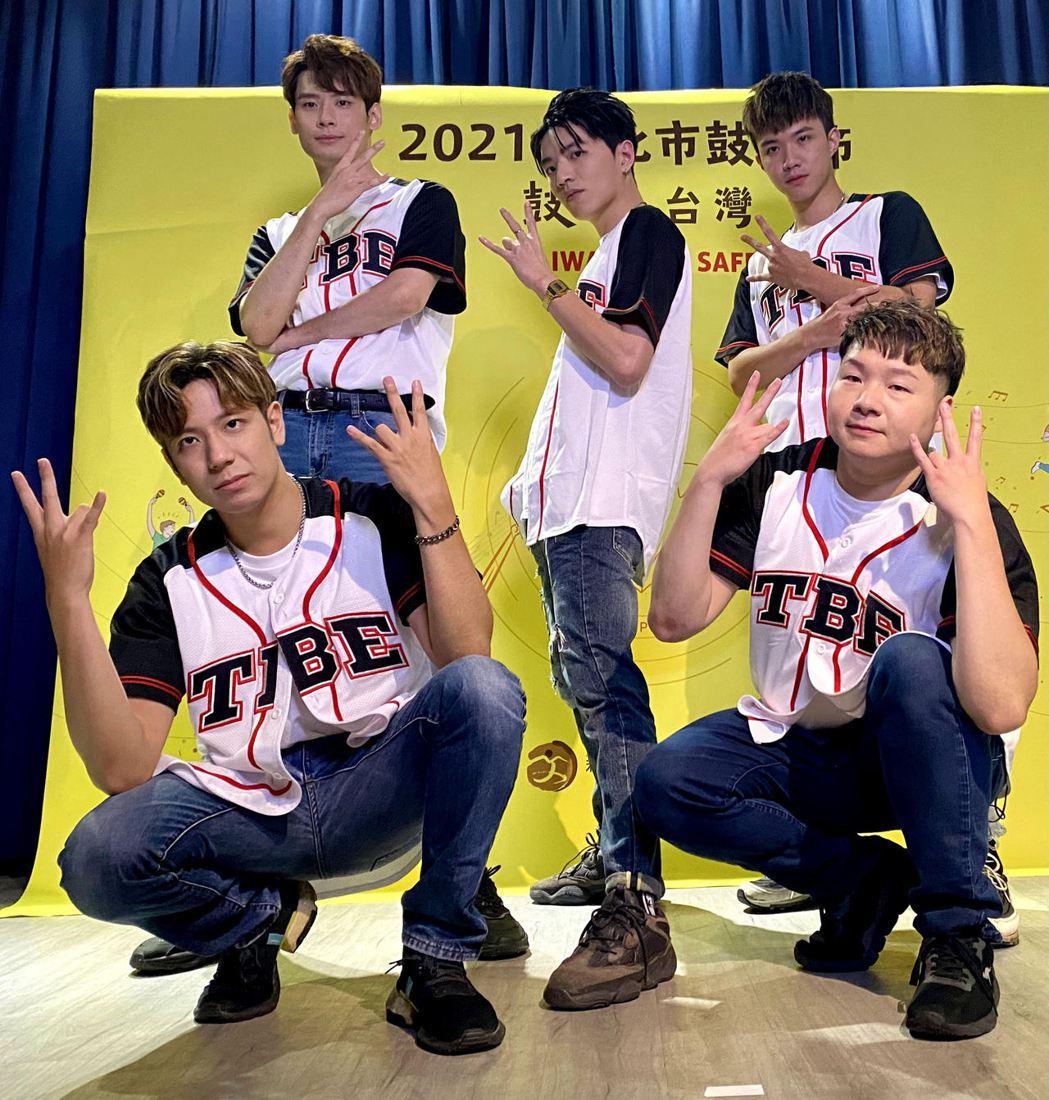 「TBE無極限男團」受邀擔任今年「鼓藝節」活動嘉賓。圖/珍火影業提供