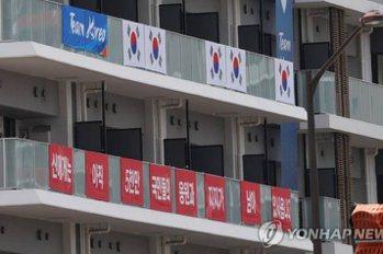 撤下選手村抗日名將名言 南韓奧會強調與政治無關