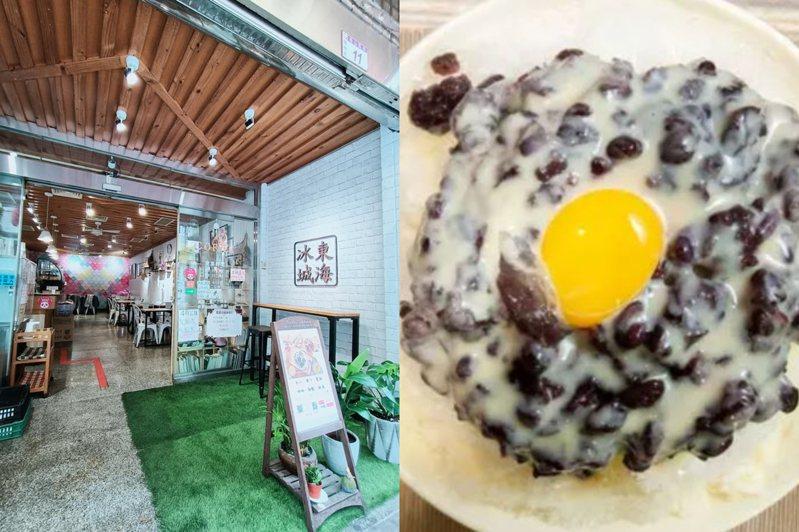 圖/東海冰城臉書專頁、foodpanda月見冰示意圖