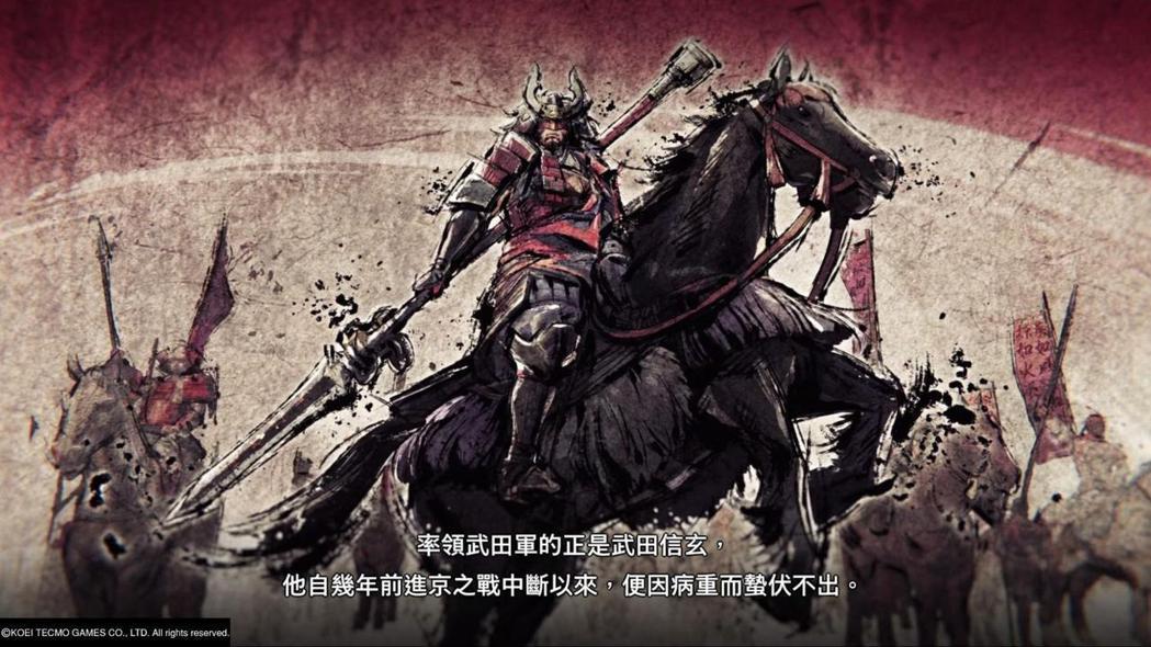 同樣是水墨繪卷演出,和對馬的戲劇性相比,戰無 5 就稍嫌平鋪直敘了點