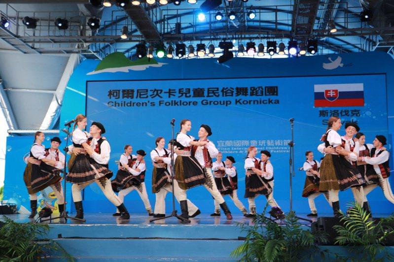 斯洛伐克將捐贈1萬劑疫苗給台灣,牽引出斯洛伐克的貝紐夫斯基於250年前登陸宜蘭的文化交流起源,宜蘭國際童玩藝術節近年來也邀請斯洛伐克舞團參加,促進文化交流。圖為2018年童玩節交流活動。(宜蘭縣政府提供)