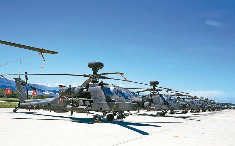 2018年7月17日,陸軍AH-64E阿帕契直升機「全作戰能力」成軍典禮在龍潭基地舉行。圖/聯合報系資料照片