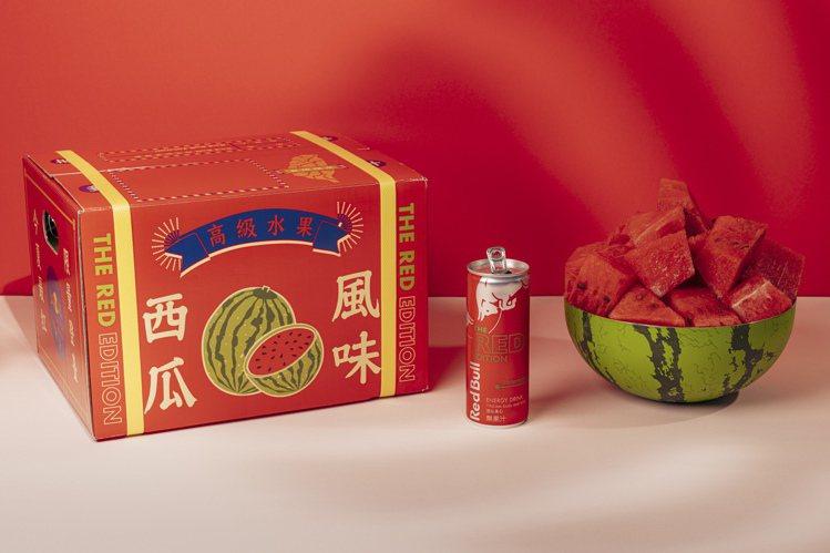滿滿台式風格的水果箱包裝能量禮盒,除了內含Red Bull限定西瓜風味,更有一件...
