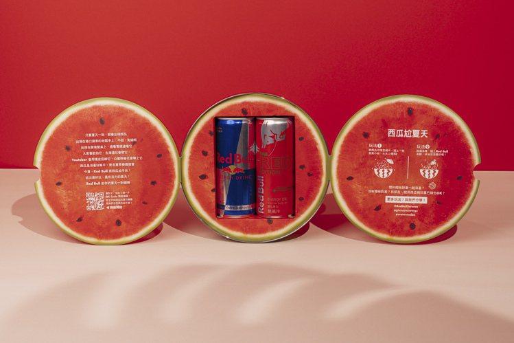 全新的西瓜風味Red Bull,單罐建議售價59元,並已搶先於統一超商7-ELE...