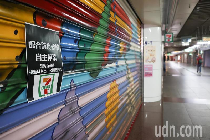 台北車站的K區、Z區地下街共計5人確診,部分店家配合防疫政策自主停業。記者葉信菉/攝影