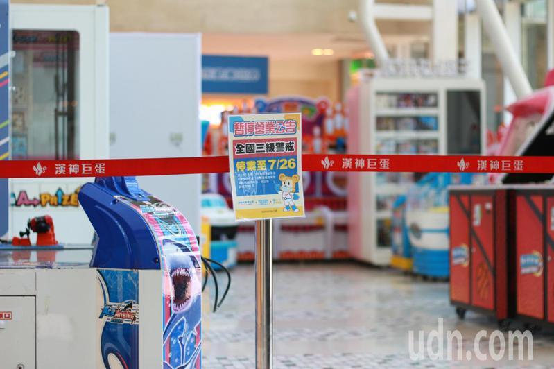 高雄漢神巨蛋購物廣,目前百貨內遊樂場維持關閉,仍未開放。記者陳弘逸/攝影