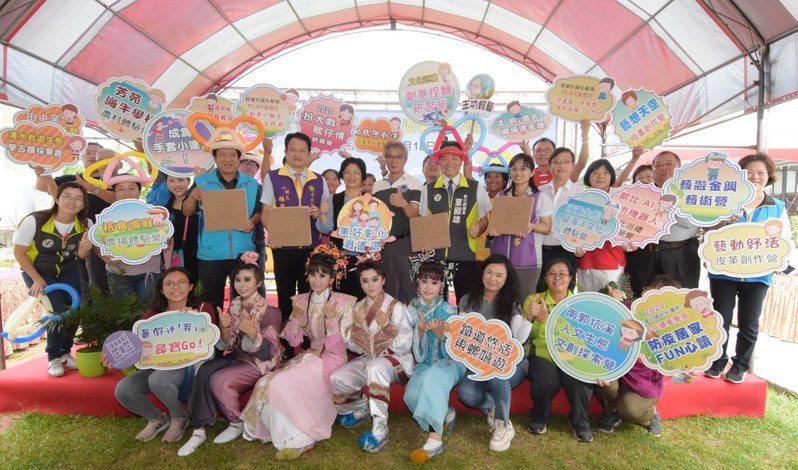 彰化縣暑假夏日營向來熱門,去年各承辦團體歡樂大集合,今年盛況不復見。圖/文化局提供