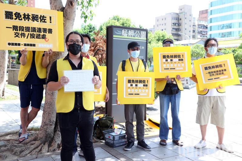 「清林散昶計畫」,罷免林昶佐活動起跑,罷免團體下午在萬華艋舺公園進行快閃連署和宣傳,表示連署一週已達兩千份。記者曾吉松/攝影