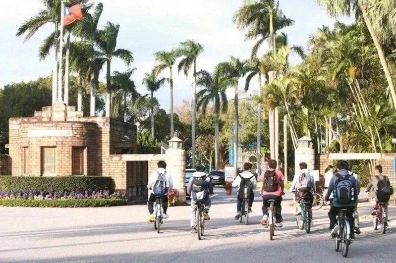 台灣大學。本報資料照