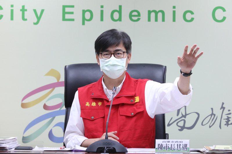 高雄市長陳其邁表示,針對室內健身業提供教練或工作人員免費快篩,圖/高市府提供
