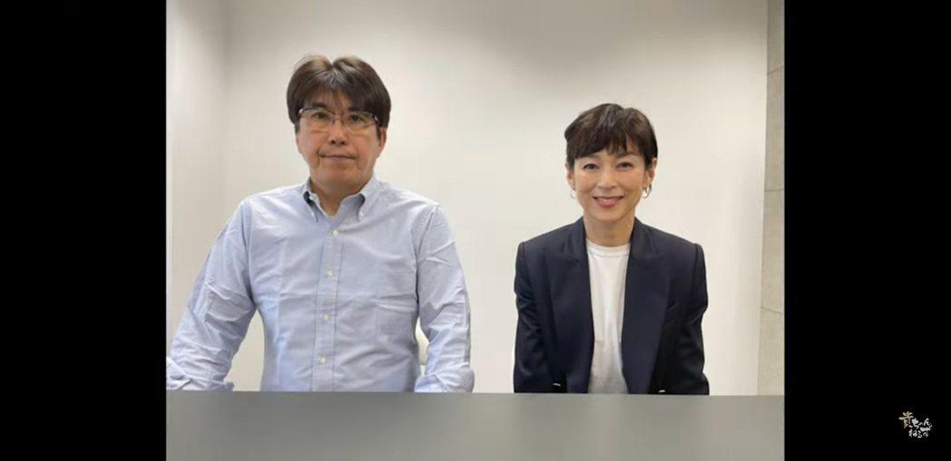 石橋貴明與鈴木保奈美在聲明最後放上合照。圖/翻攝自YouTube