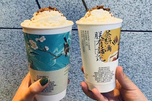 代購人一趟「幫買」奶茶生意就能賺到人民幣數千元。圖/取自新浪
