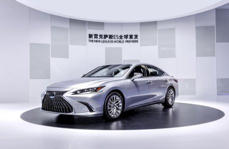 LEXUS當家房車ES小改款中國亮相 台灣下半年可望跟進推出