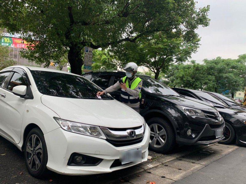 台中市政府疫情期間推出線上繳停車費可打八折。圖/聯合報系照片