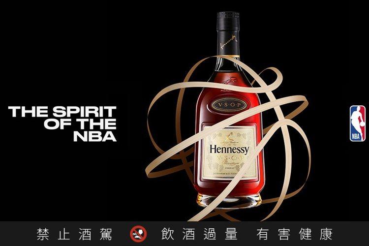 這次軒尼詩與NBA合作,是籃球聯盟與烈酒品牌之間的史上首次結盟。圖/酩悅軒尼詩提...