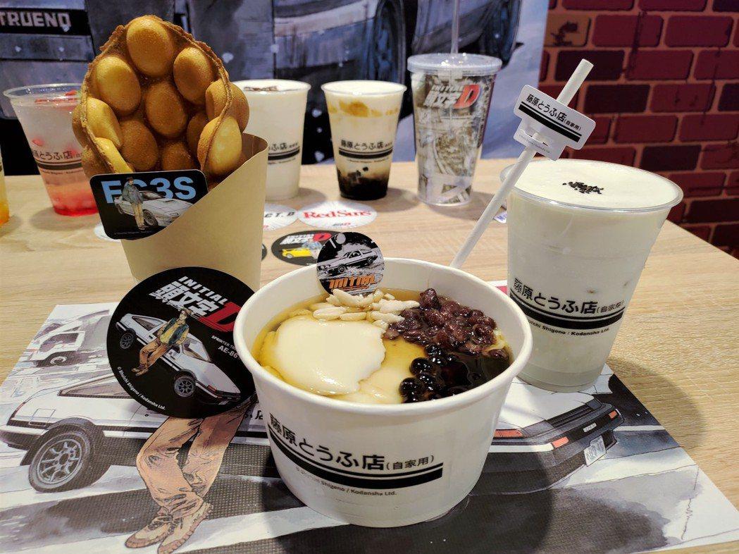 店內供應有呼應劇情的「藤原豆腐店招牌冰豆花」等輕食餐點。圖/FANFANS提供