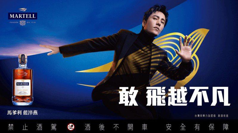 馬爹利邀請重量級巨星陳坤,擔任全新馬爹利品牌代言人。圖/保樂力加提供。提醒您:禁止酒駕 飲酒過量有礙健康。