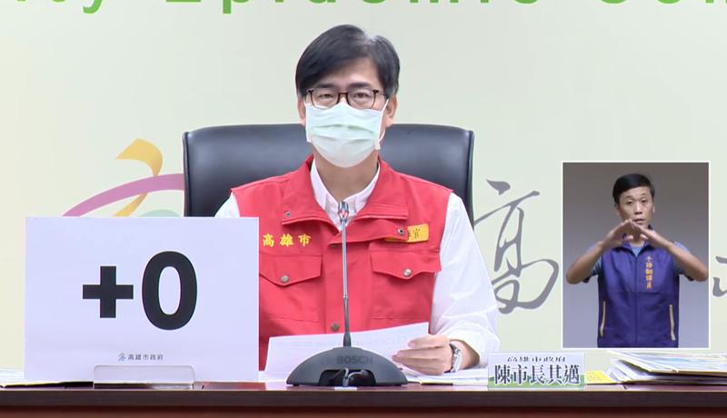 高雄市長陳其邁表示,市府會根據醫護人員的建議,根據防疫人員現場的觀察,還有根據市民朋友的反應,來做滾動式的檢討。記者徐如宜/翻攝