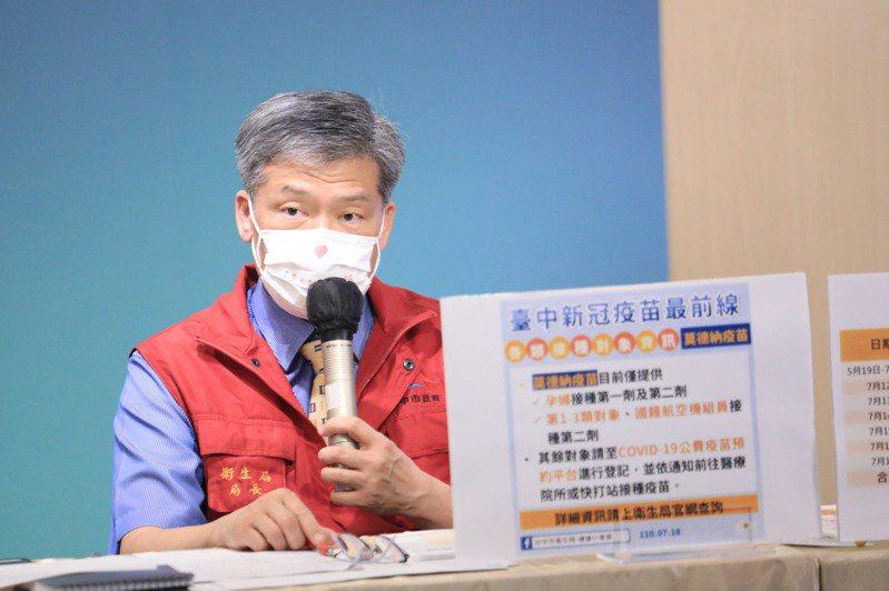 台中市衛生局長曾梓展指出,案15492的染疫醫師應是在北部醫院感染,但當天離院時應尚在潛伏期,因此尚無傳染性。圖/台中市政府提供