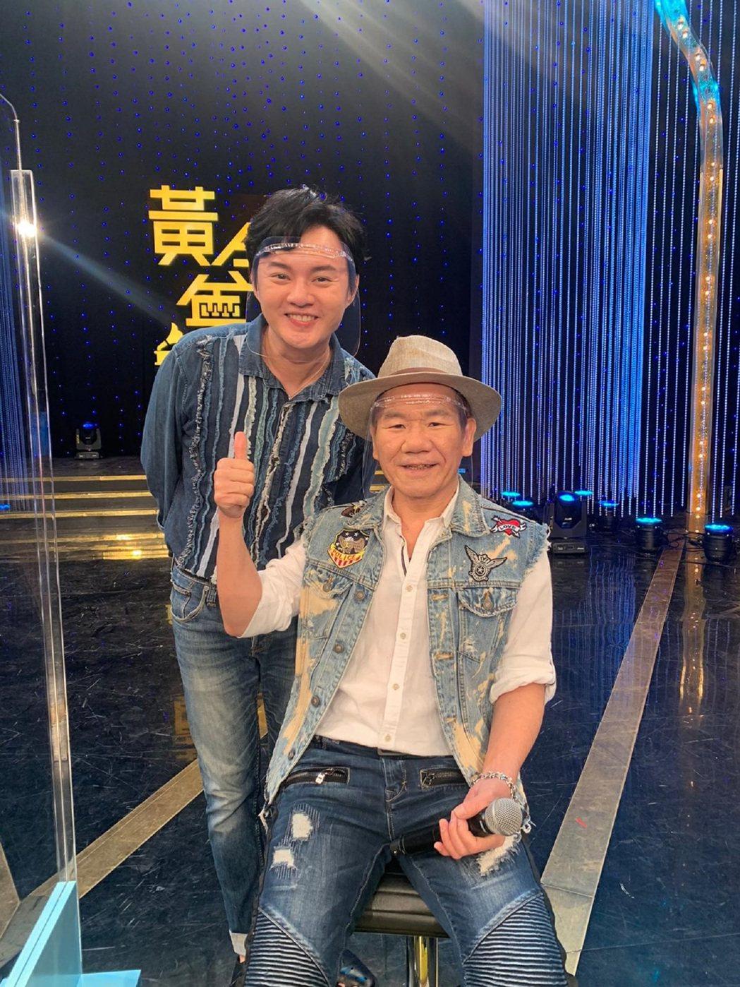 趙傳(右)和許富凱的演唱會都因疫情延期,彼此相互打氣。圖/黃金年代提供