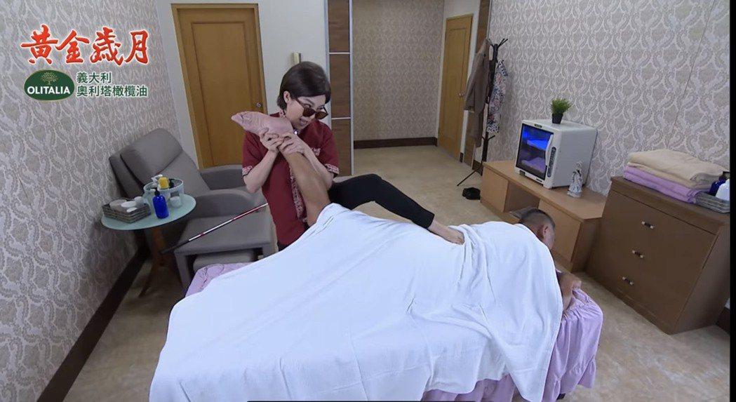 王彩樺使出渾身解數。圖/摘自youtube