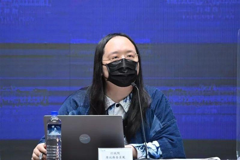 行政院政委唐鳳。 圖/行政院提供