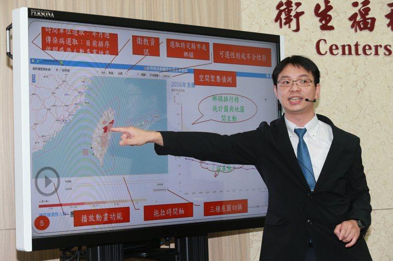 中研院人文社會科學研究中心研究員詹大千。 圖/聯合報系資料照片